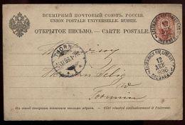 Entier Postal Russie 1896 - 1917-1923 Repubblica & Repubblica Soviética
