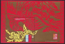 Argentina,  Scott 2015 # 2496,  Issued 2008,  S/S Of 1,  NH,  Cat $ 5.50,  Philatelic - Unused Stamps