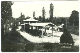 Serbia, Vrnjačka Banja, Used Real Photo Postcard [14177] - Serbia