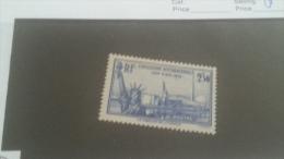LOT 232442 TIMBRE DE FRANCE NEUF** VALEUR 35 EUROS LUXE