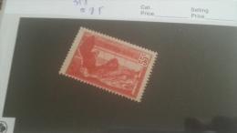 LOT 232498 TIMBRE DE FRANCE NEUF* N�355 VALEUR 85 EUROS