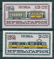 + 2525 Bulgaria 1976 Transport >  Tramways  Sofia Streetcars ** MNH  75 Jahre Strassenbahn In Sofia Bulgarie Bulgarien - Tranvie