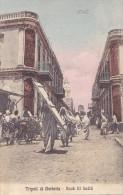 12762# TRIPOLI DI BARBERIA SOUK EL GEDID Timbre Italien Obl TRIPOLI D'AFRICA SEZIONE RIUNITE 1912 LIBYE ITALIA - Libya