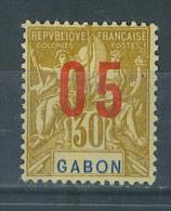 VEND BEAU TIMBRE DU GABON N° 71 (A) , NEUF !!!! - Unused Stamps
