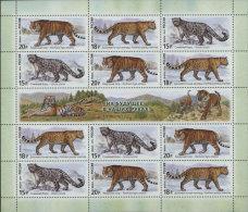 Russia 2014  Wild Cats Sheet   MNH - Neufs