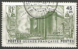 GUINEE   N � 153 OBL TTB