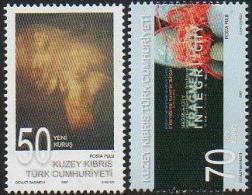 Northern Cyprus (Turkish) - 2007 Works Of Art-Eouvres D'art-Kunstwerke-Opere D'arte ** - Chypre (Turquie)