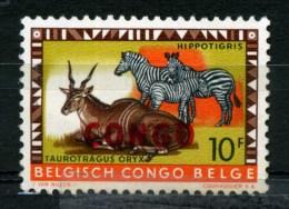 CONGO BELGA - Antilope + Zebre - Nuovo - News -MNH** - Francobolli