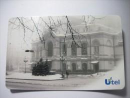 Ukraine. Kyiv City View. Fog  (II) 100 Units Pre-paid Chip UTEL Phone Card. - Ukraine