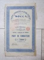 Socca - Société Commerciale Du Centre Africain - Afrique