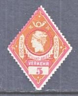 GERMANY  BOCHUM  31   * - Private