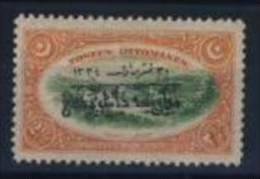 TURQUIE      -    N° 587 - 1858-1921 Empire Ottoman