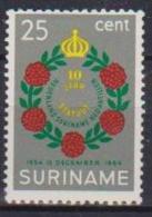 SURINAME 1964 ANNIVERSARIO YVERT 404 MLH - Suriname