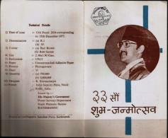 NEPAL - 1977 King Birendra 33rd Birthday FD Folder   SG 374-5  Sc 339-40 - Nepal