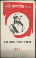 Nepal - 1977 Kaji Amar Singh Thapa FD Folder   SG 346  Sc 328 - Nepal