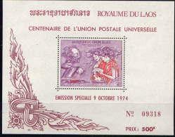 LAOS - N° BF46* - CENTENAIRE DE L'U.P.U. - Laos