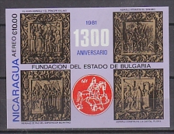 Nicaragua 1981 Foundation Of Bulgaria M/s ** Mnh (18166) - Nicaragua