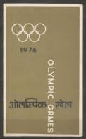 Nepal - 1976 Montreal Olympics FD Folder   SG 333  Sc 315 - Nepal