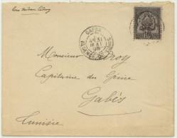 N°12 Sur Lettre De Gafsa Du 31-5-95 Pour Gabès (Tunisie) - Lettres & Documents