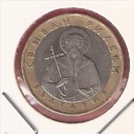 BULGARIJE 1 LEV 2002 - Bulgarie