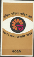 Nepal - 1975 South Asia Tourism Year FD Folder   SG 319-20  Sc 302-3 - Nepal
