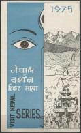Nepal - 1975 Tourism FD Folder   SG 325-7  Sc 308-10 - Nepal