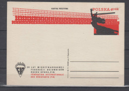 Poland Postal Card 1971 FIB - Stamped Stationery