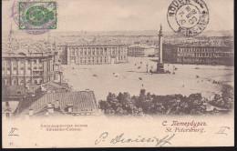 CPA - (Russie) Saint Petersbourg - Alexander Colonne - Rusland