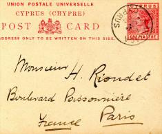 CPA -  Chypre - Cyprus -  Circulée En 1898 - TTBE - - Cyprus