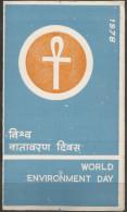 Nepal - 1978 World Environment Day FD Folder   SG 363  Sc 345 - Nepal