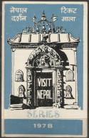Nepal - 1978 Tourism FD Folder Type 1   SG 365-7  Sc 347-9 - Nepal