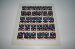 Belgium Sheet 1969, OBP No. : 1522, - MNH - *** - - Foglietti