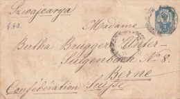 Russland 1889 - 10 Kon Ganzsache Auf Brief Von Szwajearya > Berne - 1857-1916 Imperium