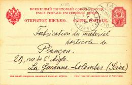 12789# CARTE POSTALE Obl TALI 1906  FINLANDE SUOMI FINLAND LEITEINO EESTI ESTONIE ? - 1856-1917 Administración Rusa