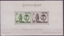Cambodge Bloc Feuillet N° 20 Et 21** - Cambodge