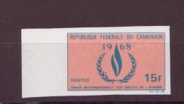 Cameroun N° 467 N.D** - Camerun (1960-...)