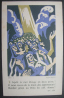 Années 1950 - IMAGE PIEUSE Illustration Par Jean OLIN - Devotie Geboortekaartje HOLY CARD /SANTINI - Images Religieuses