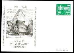 DDR PP16 C2/028 Privat-Postkarten Werft Schwerin ** 1978
