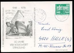 DDR PP16 C2/028 Privat-Postkarte Werft Schwerin gebraucht Kloster 1982