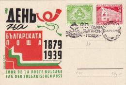 Bulgarien 1939 - Tag Der Bulgarischen Post Sonderpostkarte + Sonderfrankierung - 1909-45 Königreich