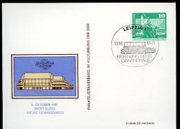GEWANDHAUS Leipzig DDR PP16 D2/039 Privat-Postkarte Sost. 1981 - Musique