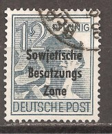 *1948 - SBZ - 186 O - Sowjetische Zone (SBZ)