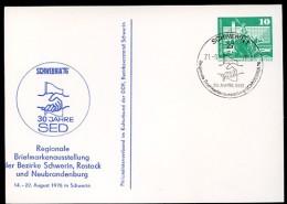 DDR PP16 D2/056 Privat-Postkarte DRUCKVERSCHIEBUNG Schwebria Schwerin Sost. 1976