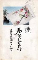 Litho Japan 1898? Karte Mit Eineinhalb 1,5 Sn Frankierung - Japan