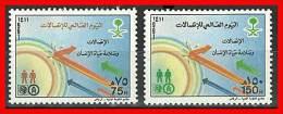 SAUDI ARABIA 1991 TELECOMMUNICATION DAY SC#1149-50 MNH  ARCHITECTURE D1 - Saudi Arabia