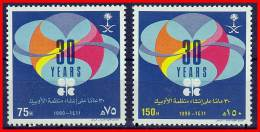 SAUDI ARABIA 1990 OPEC SC#1136-37 MNH  OIL, CHEMISTRY D1 - Saudi Arabia
