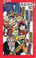 JAPAN - Chinese Horoscope/1992 The Year Of The Monkey(231-017), 11/91, Used - Zodiaco
