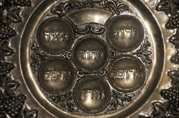 JUDAICA Seder Assiette De Pessah Plat Pâque Juive Shabbat Sabbat Métal Argenté - Easter
