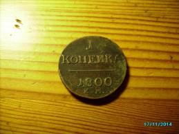 1800  RUSSIA EMPEROR PAUL I , 1 COPECK  , 0 - Russia