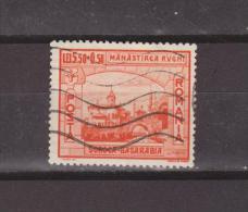 1941-  SECOURS D HIVER POUR BESSARABIE  MI No 735 Et Yv No 662 - 1918-1948 Ferdinand, Carol II. & Mihai I.